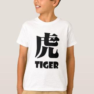 Año chino de los regalos del zodiaco del tigre poleras