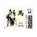 Año chino de los sellos del caballo