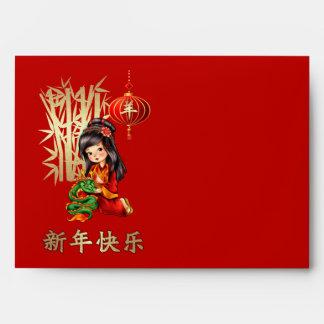 Año chino de los sobres del rojo del espolón/de la