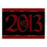 Año chino de tarjeta de la serpiente 2013 de los A