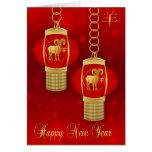 Año chino del Año Nuevo de las linternas del Tarjeta