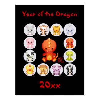 Año chino del Año Nuevo del dragón Tarjetas Postales