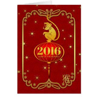 Año chino del Año Nuevo del mono, mono Tarjeta De Felicitación