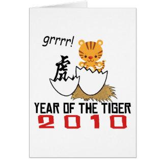 Año chino del bebé 2010 del tigre tarjeta de felicitación