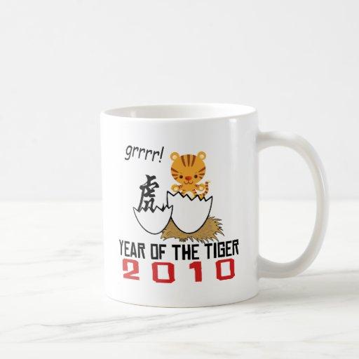 Año chino del bebé 2010 del tigre taza de café