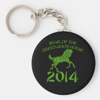 Año chino del caballo de madera verde llavero redondo tipo pin