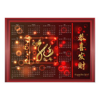 Año chino del calendario del dragón con saludos invitación 12,7 x 17,8 cm