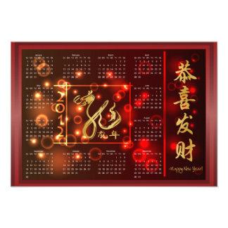 Año chino del calendario del dragón con saludos comunicados