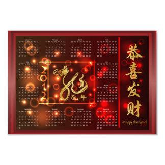 Año chino del calendario del dragón con saludos invitación 8,9 x 12,7 cm
