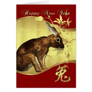 Año chino del conejo - 兔 tarjeta de felicitación