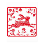Año chino del conejo postal