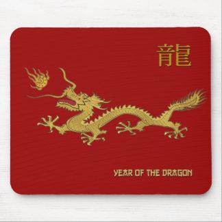 Año chino del dragón alfombrillas de raton