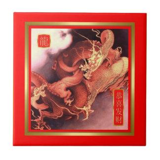 Año chino del dragón azulejo cuadrado pequeño