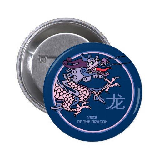 Año chino del dragón pin redondo de 2 pulgadas