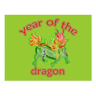 Año chino del ejemplo del dragón postales