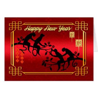 Año chino del mono - del Año Nuevo mono 2016 Tarjeta De Felicitación