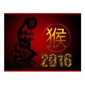 Año chino del mono - símbolo del chino del oro tarjeta postal