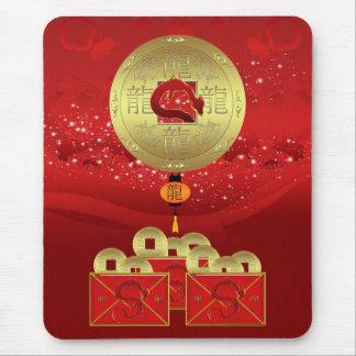 año chino del mousepad del dragón tapete de ratones
