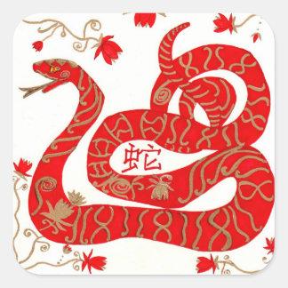 Año chino del pegatina de la serpiente