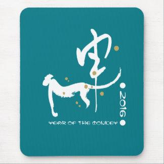 Año chino del personalizado Mousepads del mono