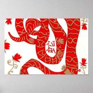 Año chino del poster de la serpiente