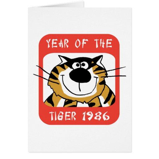 Año chino del regalo 1986 del tigre felicitaciones