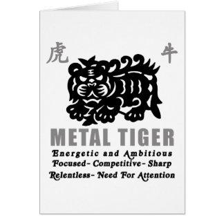 Año chino del regalo 2010 del tigre del metal tarjeta de felicitación