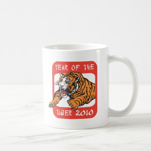Año chino del regalo 2010 del tigre taza de café