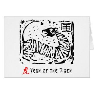 Año chino del regalo del tigre tarjeta de felicitación