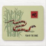 Año chino del regalo Mousepad de la serpiente