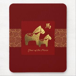 Año chino del regalo Mousepad del caballo