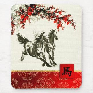 Año chino del regalo Mousepad del caballo Alfombrilla De Ratón
