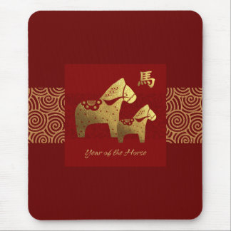 Año chino del regalo Mousepad del caballo Tapete De Ratones