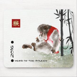 Año chino del regalo Mousepads del mono