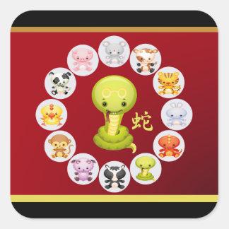 Año chino del rojo y del oro redondos de la serpie pegatinas cuadradases personalizadas