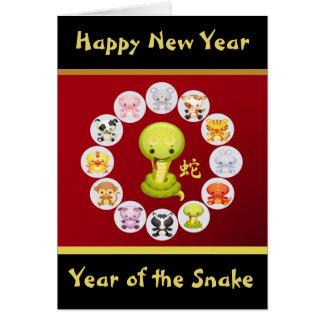 Año chino del rojo y del oro redondos de la tarjeta de felicitación