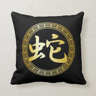 Año chino del símbolo de la serpiente GB Cojín