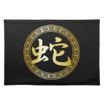 Año chino del símbolo de la serpiente GB Manteles Individuales