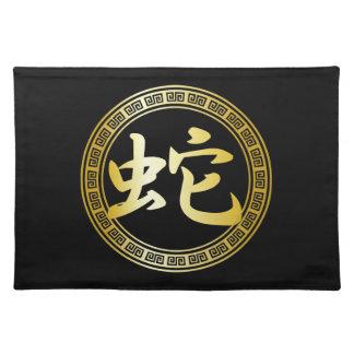Año chino del símbolo de la serpiente GB Mantel Individual