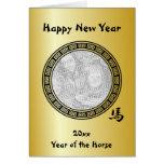 Año chino del símbolo del Año Nuevo de BG del caba Tarjetón