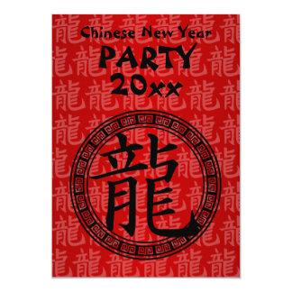 """Año chino del símbolo del BR del fiesta del dragón Invitación 5"""" X 7"""""""