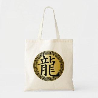 Año chino del símbolo del dragón B/G Bolsa De Mano