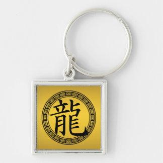 Año chino del símbolo del dragón B/G Llaveros Personalizados
