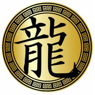 Año chino del símbolo del dragón BG Esculturas Fotográficas