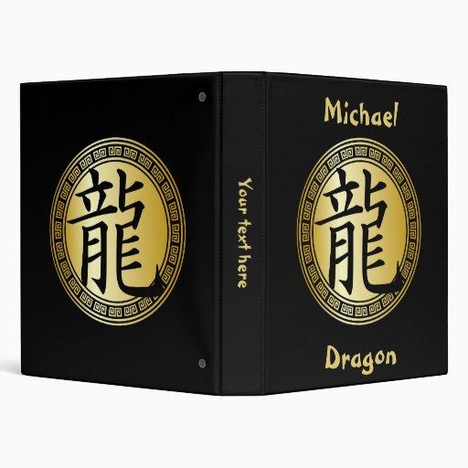 """Año chino del símbolo del dragón BGB Carpeta 1"""""""
