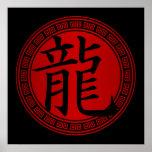 Año chino del símbolo del dragón BRB Impresiones