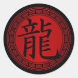 Año chino del símbolo del dragón BRB Etiquetas Redondas