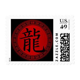 Año chino del símbolo del dragón BRB Franqueo