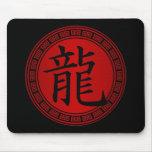 Año chino del símbolo del dragón BRB Tapete De Ratones