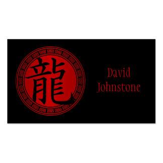 Año chino del símbolo del dragón BRB Tarjetas De Visita
